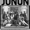 ジョニー・グリーンウッドのドキュメンタリー映画「JUNUN 」を見に行った。