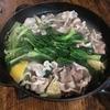 豚さんとターサイのシンプル常夜鍋
