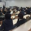 「上宮永四丁目物語」を----樋口裕一先生「卒業」記念講演会
