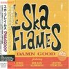 音楽 DAMN GOOD(The Ska Flames)感想