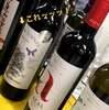 ★スペイン『バレンシアのアンチエイジング・ワイン』★
