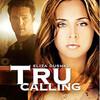 TRU CALLING/トゥルー・コーリングが観れる!動画配信の情報まとめ