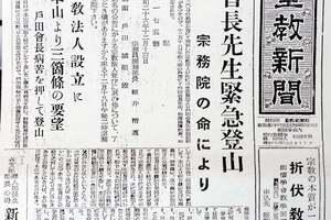 昭和52年路線(4)(5)