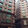 皇家季節酒店台北館 Royal Seasons Hotel Taipei ★★★★