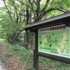 新発田南部林道と白壁兵舎資料館