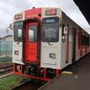 由利高原鉄道訪問記(どこかにマイル秋田旅行4)