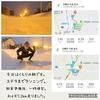 2018年12月23日(日)【高校生からパワーをもらう&冬の温泉ツアーはいかが?の巻】