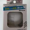 ダイソーの600円防滴BluetoothスピーカーをAmazon Echoに接続させて浴室で音楽を聴く方法
