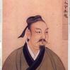 【7/24】『呉子』 - 『完本 中国古典の人間学 名著二十四篇に学ぶ』を1日1章ずつ読んで年内で読破