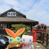 """関東最東端の町""""銚子""""訪問と銚子電鉄に乗ってきました。"""