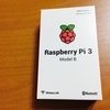 文系男子がRaspberry Piを買ったんだがとても苦戦している