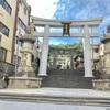 縁結びと個性的な狛犬に出会える鎮西大社諏訪神社(長崎県)の御朱印