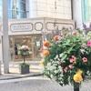 花と器のハーモニー(元町ショッピングストリート)2018について