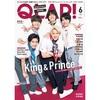 QLAP!(クラップ) 2021年6月号の表紙はKing & Prince!