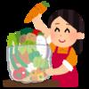 家庭菜園のブログ始めました!