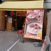 薬院 めんくいや 餃子がついたランチセットが590円でコスパ最高!