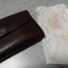 ホワイトハウスコックス ダービーコレクションの財布を自己流で手入れした。