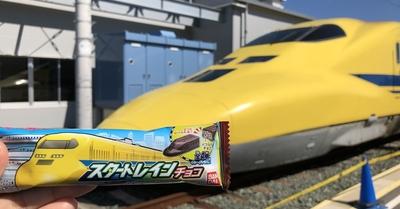 """""""鉄道の日""""も""""ハロウィン""""も「スタートレインチョコ」!!"""