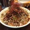 [ま]メガガンジャの祝日限定「メガ担々麺」が美味くて定番になればいいのに冬 @kun_maa