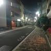 代々木上原不動産 賃貸 毎日速報!!6/8(木)