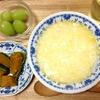8月26日・27日の食事記録~病気の日のお腹に優しいメニュー