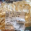丸喜製麺所の生パスタ
