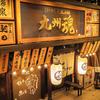 【オススメ5店】門前仲町・東陽町・木場・葛西(東京)にある餃子が人気のお店