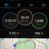 LSD180分 来週末の30km走をどうしようか?