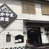 【お出かけメモ】おかやま食堂(佐倉市)