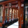 東京旅行:中野ブロードウェイ/YAMi YAMi カリー