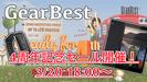 【GearBest】4周年記念セール開催!Lenovo P8など人気商品や新製品が大量セール!