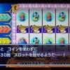 カジノがヤバい【ネタバレ注意】