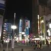 初めての自分流東京旅行⑭(東京またね編)