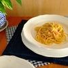 イタリア版カルボナーラは生クリーム無しが普通だったの!?【イタリア人直伝レシピ付き】