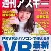 え!?キングジムのデジタルメモ『「ポメラ」で5000万円稼いだ男』だって!?