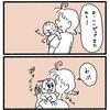 【No.29】食いしん坊や(4コマ)