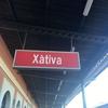 ハティバ(Xàtiva)は強い(バレンシアからハティバへ)