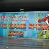 ぷちアニメ化と冬ライブ