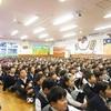 「年長さんありがとう!」お別れ会第1弾~明泉丸山幼稚園~2018.3.9