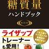 1/19 Kindle今日の日替りセール
