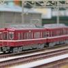 【鉄コレ】京浜急行電鉄 1000形 分散冷房2次車