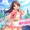 デレステスペシャルスカウトチケットおすすめアイドル一覧(17/09/03更新)