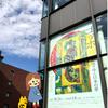 東京都美術館「ゴッホ展」。絵画の見るポイントって・・・