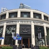 上海にオープンした世界最大のスタバ★スターバックス・リザーブ・ロースタリーに行ってきました