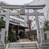病を鎮める 太田姫一口稲荷神社