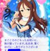 【デレマス】古澤頼子誕生日おめでとう!〜描く未来は〜