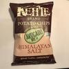 Kettleのアボカドオイルで揚げたヒマラヤ岩塩味(Himalayan Salt)を食べる