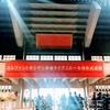 エレファントカシマシ 新春ライブ 2017 日本武道館|感想レポ&セットリスト 2017.1.6
