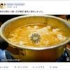 フェイスブックにGIFアニメを投稿する方法【GIFMAGAZINEの使い方】