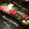 川崎で馬肉料理なら型無一心